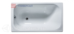Чугунная ванна Универсал Каприз 120*70