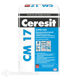 ЦЕРЕЗИТ CM17 Клей для плитки для внутр/наруж работ (5кг) 820988 / 2092263