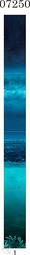 Стеновая панель ПВХ Panda Звёздное сияние фон 07250