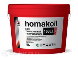 Клей homakoll 168EL Prof Универсальный токопроводящий клей для напольных покрытий 10кг