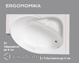 Акриловая ванна MarkaONE ERGONOMIKA левая/правая 158-175*110 см
