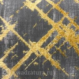 Ковровое покрытие KAPLANCER FAIBER 8449-53 Grey/Gold