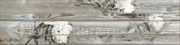 Бордюр для напольной плитки InterCerama Loft коричневый 15*60 см