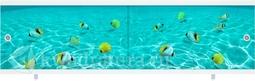Экран под ванну Метакам Ультралегкий-Арт подводная одиссея 150, 170 см