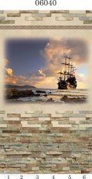 Стеновая панель ПВХ Panda Путешествие Море 06040