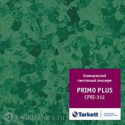 Линолеум TARKETT PRIMO PLUS 312