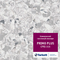 Линолеум TARKETT PRIMO PLUS 315
