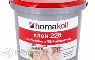 Клей homakoll 228 Водно-дисперсионный клей для бытового линолеума. Для впитывающих оснований. Морозостойкий