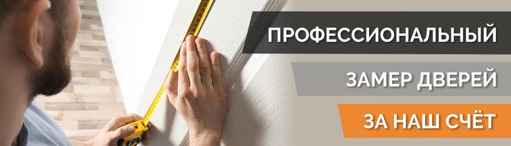 Кредит европа банк отделения в московской области подольск